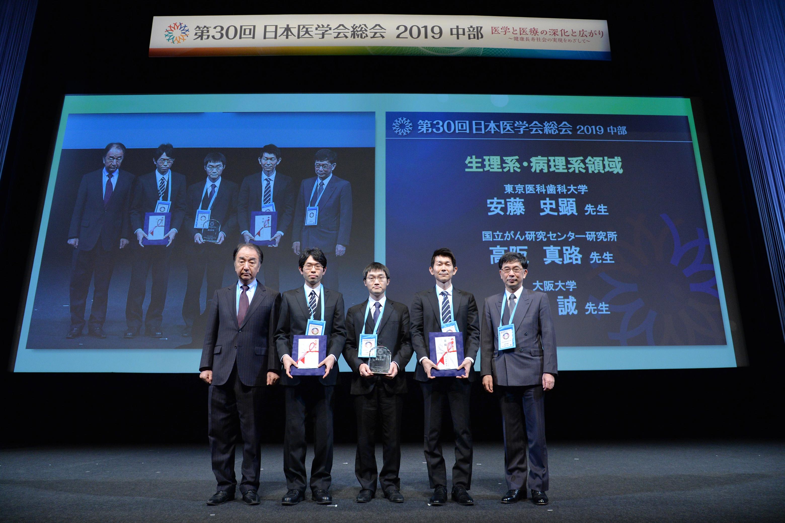安藤史顕助教 日本医学会総会で最優秀奨励賞を受賞