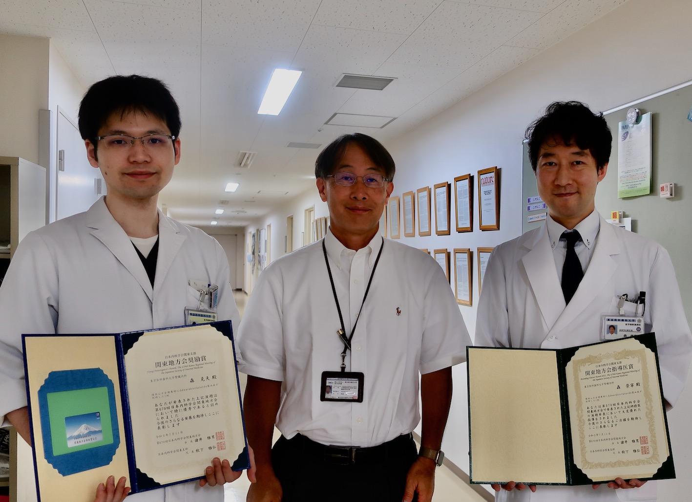 内科学会第670回関東地方会にて奨励賞と指導医賞を受賞